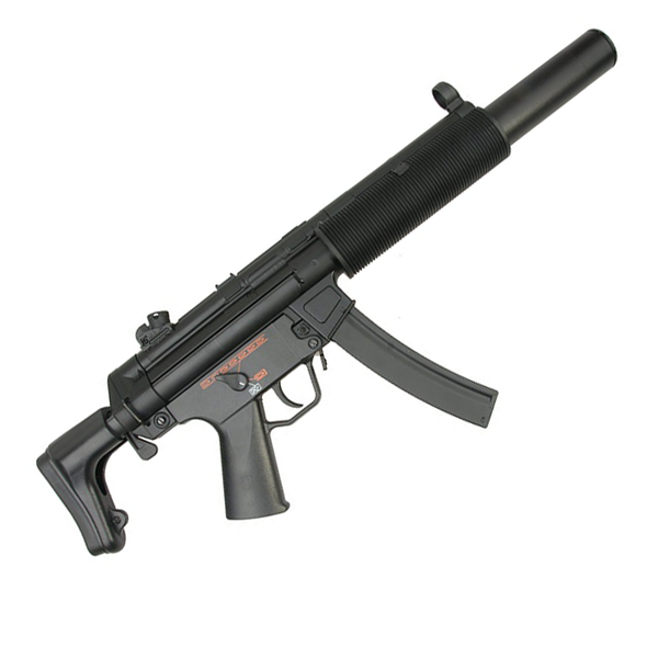 JG MP5SD6 (JG067MG)