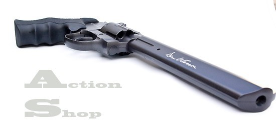 "ASG NBB DAN WESSON 8"" CO2"