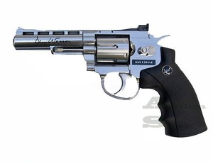 "ASG NBB DAN WESSON 4"" CO2"